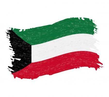 نغطي الكويت